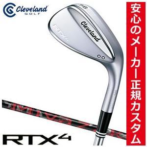 クリーブランドゴルフ RTX-4 ツアーサテン ウエッジ Miyazaki Mahana for Wedge シャフト 特注カスタムクラブ