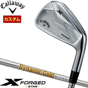 キャロウェイ X FORGED STAR アイアン 6本セット[#5-P] Dynamic Gold 120 シャフト 特注カスタムクラブ