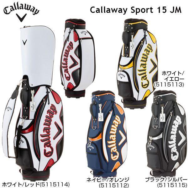 キャロウェイ キャディバッグ スポーツ 15 JM