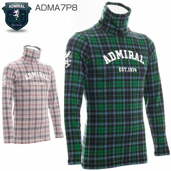 アドミラル ゴルフウェア メンズ チェック タートルネック 長袖シャツ ADMA7P8 M-LL