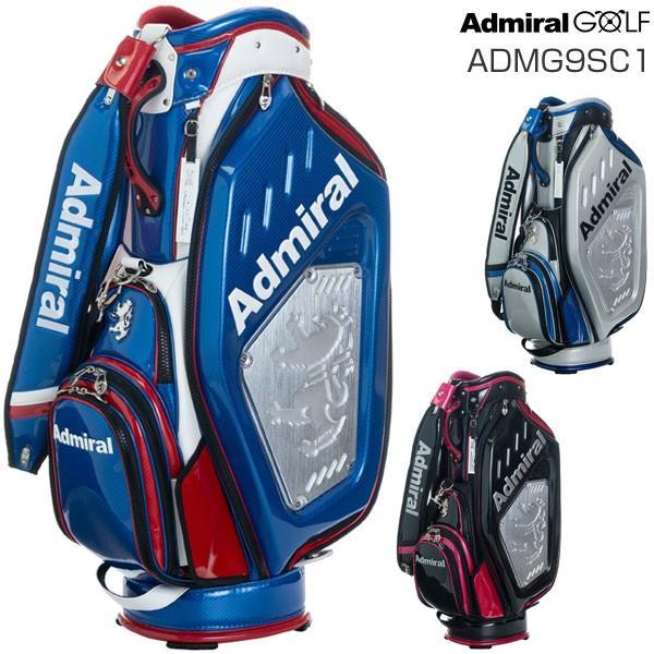 アドミラルゴルフ キャディバッグ フラッグシップ ADMG9SC1