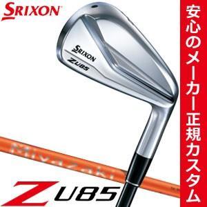 スリクソン Z U85 ユーティリティ Miyazaki Kaula for Utility シャフト 特注カスタムクラブ
