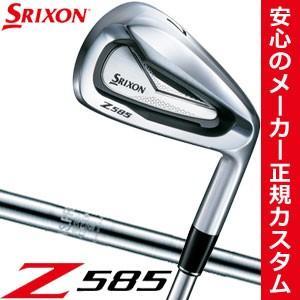スリクソン Z585 アイアン N.S.PRO 950GH D.S.T. スチールシャフト 5本セット[#6-P] 特注カスタムクラブ