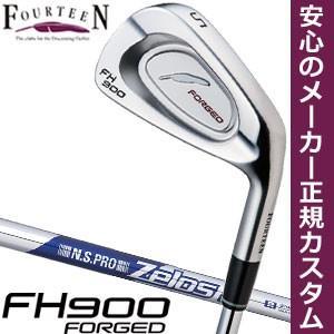 フォーティーン FH900 FORGED アイアン N.S.PRO ZEROS 8 シャフト 6本セット[#5-P] 特注カスタムクラブ