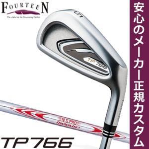 フォーティーン TP766 アイアン N.S.PRO MODUS3 TOUR130 シャフト 6本セット[#5-P] 特注カスタムクラブ