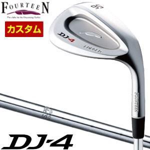 フォーティーン DJ-4 ウエッジ N.S. PRO 950GH シャフト 特注カスタムクラブ
