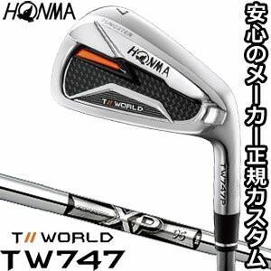 本間ゴルフ ツアーワールド TW747 P アイアン XP95 シャフト 5本セット[#6-#10] 特注カスタムクラブ