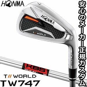 本間ゴルフ ツアーワールド TW747 P アイアン KBS TOUR FLT シャフト 5本セット[#6-#10] 特注カスタムクラブ