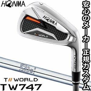 本間ゴルフ ツアーワールド TW747 P アイアン N.S. PRO 1150GH TOUR シャフト 5本セット[#6-#10] 特注カスタムクラブ