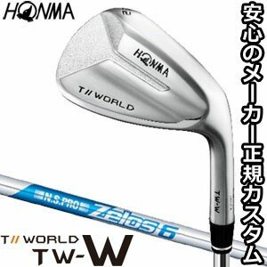 本間ゴルフ ツアーワールド TW-W4 ウエッジ N.S.PRO ZEROS 6 シャフト 特注カスタムクラブ