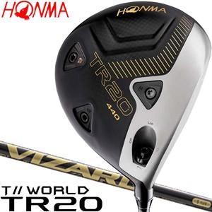 高品質の激安 今なら7%OFFクーポン発行中 本間ゴルフ TR20 ツアーワールド TR20 440 440 ドライバー VIZARD VIZARD TR50 シャフト, 御所市:43dffcdf --- airmodconsu.dominiotemporario.com