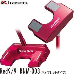 キャスコ レッド9/9 RNM-003 パター[ネオマレットタイプ]