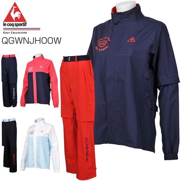ルコック レディース ゴルフウェア RAIN FORCER LIGHT 袖ディタッチャブル レインウェア 上下セット QGWNJH00W 2019年春夏モデル S-LL