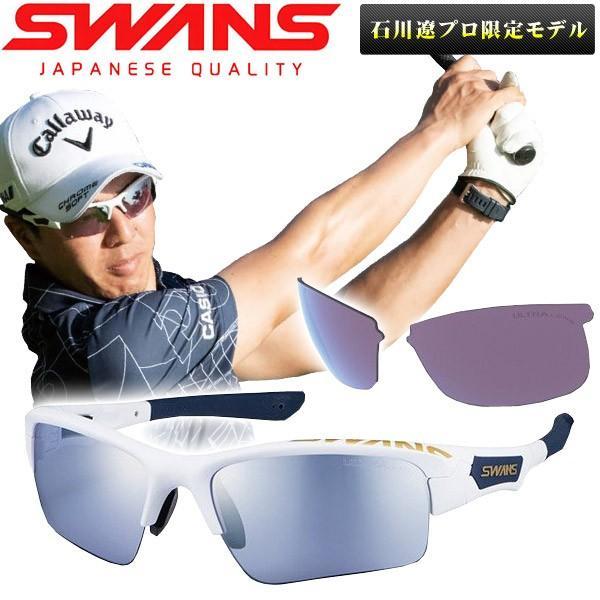 スワンズ サングラス 石川遼プロ 限定モデル SPB-0714-RI19 MAW