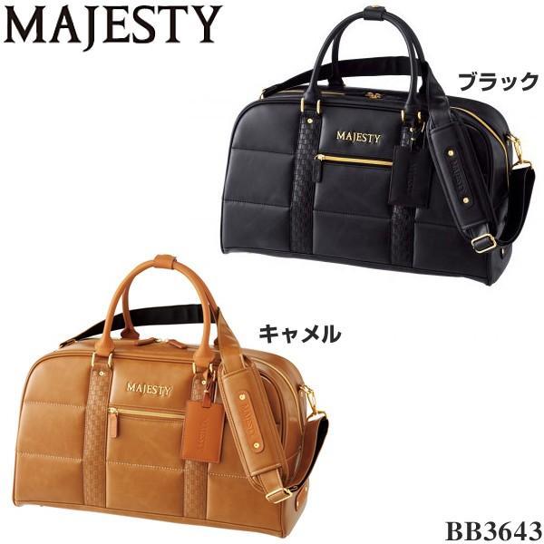 マルマン マジェスティ MAJESTY ボストンバッグスタンダードモデル BB3643