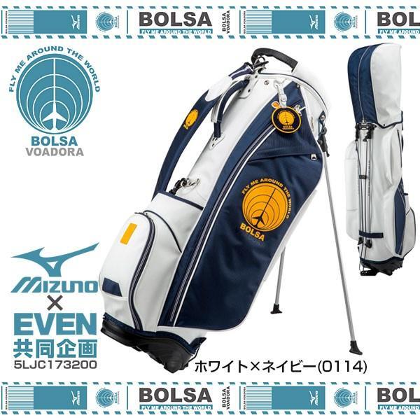 ミズノ ボルサヴォアドーラ BOLSA VOADORA BOLSA STAND キャディバッグ 5LJC173200