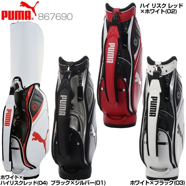 プーマ ゴルフ CB スポーツ キャディバッグ 867690