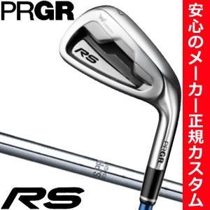 プロギア RS アイアン N.S. PRO 950GH シャフト 5本セット[#6-P] 特注カスタムクラブ