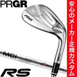 プロギア RS ウエッジ MCI 50 / 60 / 70 / 80 シャフト 特注カスタムクラブ