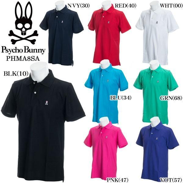 サイコバニー ポロシャツ 半袖 メンズ ゴルフウェア PHMA8SA S-XL