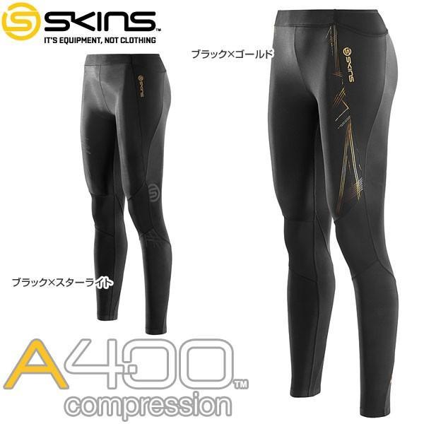 スキンズ SKINS アンダーウェア A400 ウィメンズ ロングタイツ