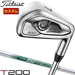 タイトリスト T200 アイアン N.S.PRO 950GH neo シャフト 単品[#4、#5、48W] 特注カスタムクラブ