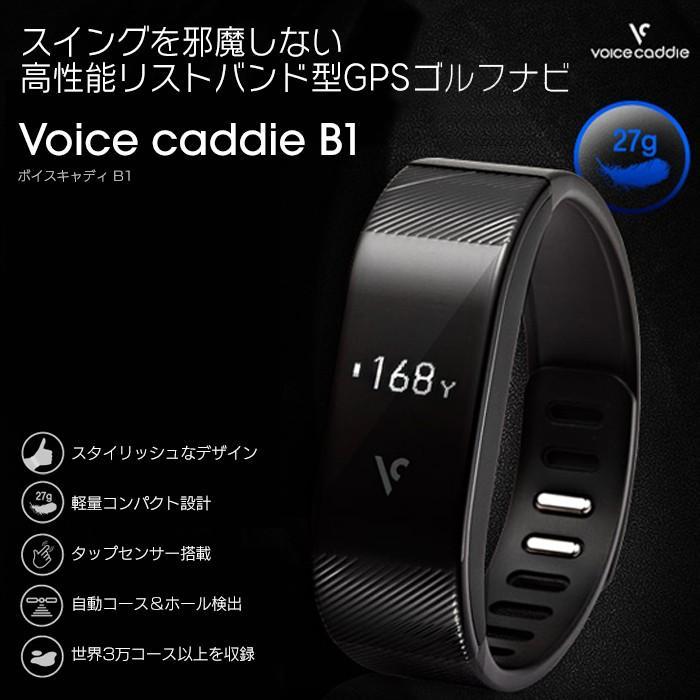 ●日本正規品● 今なら7%OFFクーポン発行中 ボイスキャディ B1 Voice Caddie B1 高機能リストバンド型 GPSゴルフナビ, らくらくエコショップ 6ebd82f0