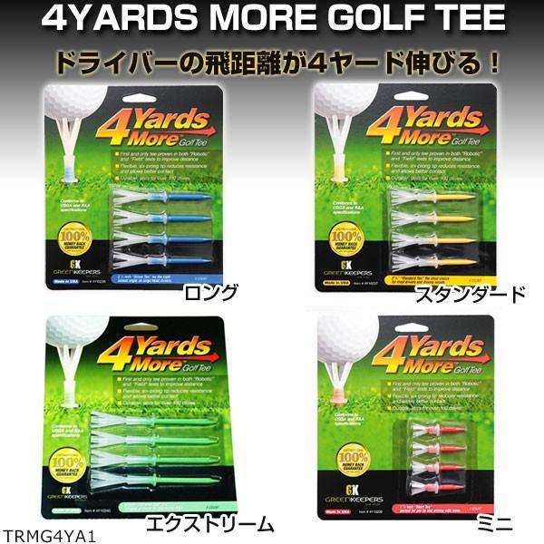 ヤマニゴルフ GREEN KEEPERS 4ヤードモアゴルフティ TRMG4YA1|greenfil-wear