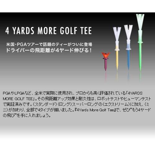 ヤマニゴルフ GREEN KEEPERS 4ヤードモアゴルフティ TRMG4YA1|greenfil-wear|02
