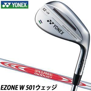 ヨネックス EZONE W 501 ウエッジ N.S.PRO MODUS SYSREM3 TOUR125 シャフト 特注カスタムクラブ