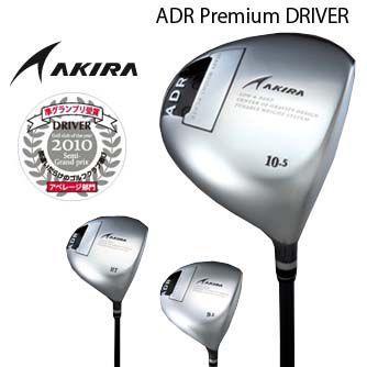 アキラ 10年モデル ADR プレミアム ドライバー