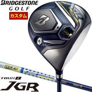 2000円クーポン対象 特注カスタムクラブ ブリヂストンゴルフ TOUR B JGR ドライバー TOUR AD for JGR TG2-5 シャフト