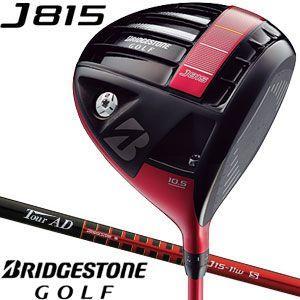 【期間限定お試し価格】 今だけ7%OFFクーポン発行中 ブリヂストンゴルフ AD J815 ドライバー Tour シャフト AD Tour J15-11W シャフト, サンブマチ:5b23796a --- airmodconsu.dominiotemporario.com