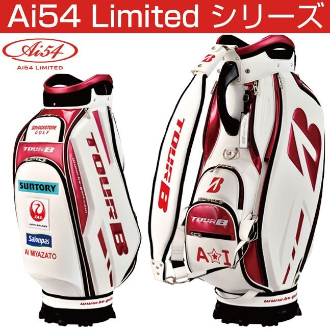 【即発送可能】 今だけ7%OFFクーポン発行中 ブリヂストンゴルフ Ai54 Limited TOUR Limited TOUR Ai54 B キャディバッグ CBG8AI, milimili:b4102e65 --- airmodconsu.dominiotemporario.com