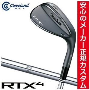 クリーブランドゴルフ RTX-4 ブラックサテン ウエッジ N.S.PRO 950GH シャフト 特注カスタムクラブ