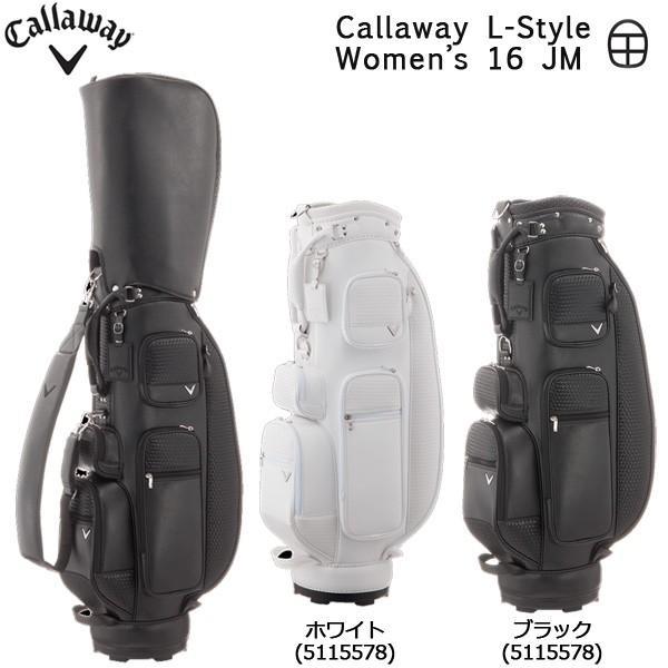 キャロウェイ Callaway キャディバッグ エルスタイル ウィメンズ 16 JM