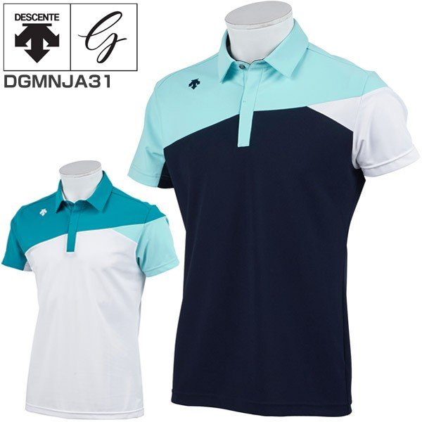 デサントゴルフ メンズ ゴルフウェア Coolist D-Tec 半袖ポロシャツ DGMNJA31 2019年春夏モデル M-O