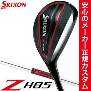 スリクソン Z H85 ハイブリッド KBS TOUR スチールシャフト 特注カスタムクラブ