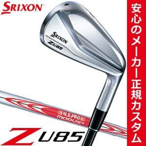 スリクソン Z U85 ユーティリティ N.S.PRO MODUS3 TOUR120 スチールシャフト 特注カスタムクラブ