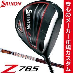 スリクソン Z785 ドライバー グラファイト ツアーAD IZ-6 シャフト 特注カスタムクラブ