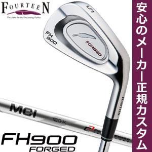 フォーティーン FH900 FORGED アイアン MCI 90 / 100 / 110 シャフト 6本セット[#5-P] 特注カスタムクラブ