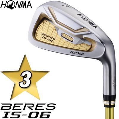 本間ゴルフ アイアン べレス IS-06 ARMRQ X 3スター カーボンシャフト 単品[#4、#5、AW、SW] 特注カスタムクラブ