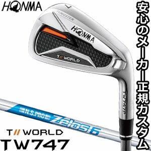 本間ゴルフ ツアーワールド TW747 P アイアン N.S.PRO ZEROS 6 シャフト 5本セット[#6-#10] 特注カスタムクラブ