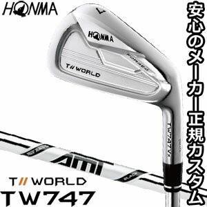魅力的な 今だけ7%OFFクーポン発行中 本間ゴルフ ツアーワールド TW747 Vx アイアン AMT BLACK シャフト 5本セット[#6-#10] 特注カスタムクラブ, トコロチョウ b8347c16