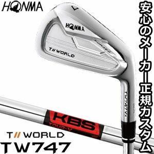 本間ゴルフ ツアーワールド TW747 Vx アイアン KBS TOUR V シャフト 5本セット[#6-#10] 特注カスタムクラブ