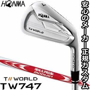 本間ゴルフ ツアーワールド TW747 Vx アイアン N.S.PRO MODUS3 TOUR120 シャフト 5本セット[#6-#10] 特注カスタムクラブ