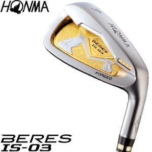 ホンマ BERES IS-03 アイアン 6本セット(#6-#11) ARMRQ8 49 3スター カーボンシャフト