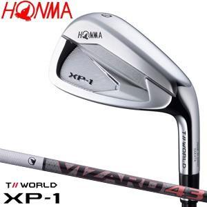 新しい 今だけ7%OFFクーポン発行中 本間ゴルフ ツアーワールド XP-1 アイアン VIZARD 43 シャフト 単品[#4、#5、#11、SW], タカハマチョウ 830d88b0