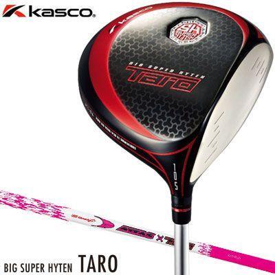キャスコ ビッグスーパーハイテン TARO ドライバー ATTAS×TARO カーボンシャフト