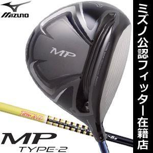 ボール付き ミズノ MP タイプ2 ドライバー ツアーAD MJ シャフト 特注カスタムクラブ MIZUNO MP TYPE-2